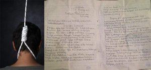 Begini Isi Surat Wasiat Warga Kulonprogo yang Gantung diri karena Kalah Judi Online